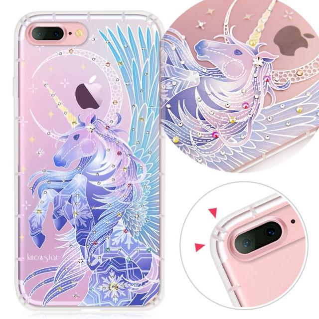 【KnowStar】APPLE iPhone7 Plus/i8 Plus 5.5吋 奧地利水晶彩繪防摔手機殼-凜(i7+ / i8+)