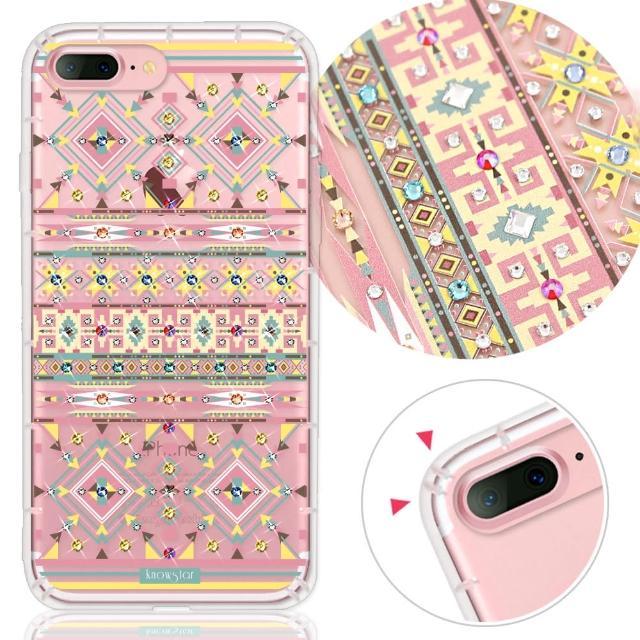 【KnowStar】APPLE iPhone7 Plus/i8 Plus 5.5吋 奧地利水晶彩繪防摔手機殼-璇(i7+ / i8+)