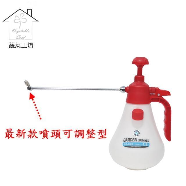 【蔬菜工坊007-B15】松格長噴桿1500CC手動氣壓式噴霧器(型號828-2)
