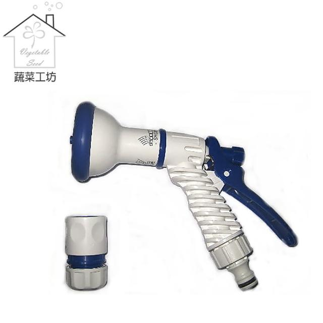 【蔬菜工坊007-B11】日式藍白網式水槍(型號:148D)