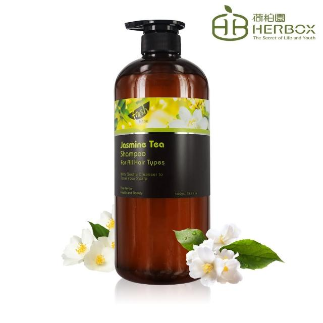 【Herbox 荷柏園】茉莉綠茶洗髮精 1000ml