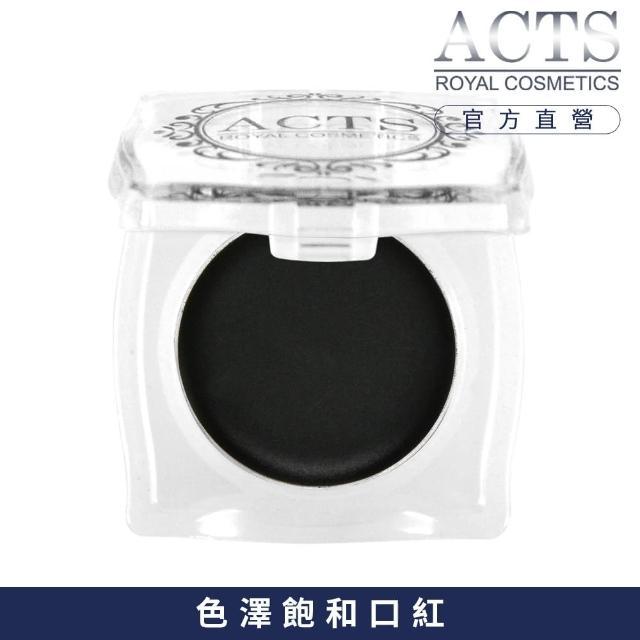 【ACTS 維詩彩妝】高彩潤色唇彩 時尚黑M301