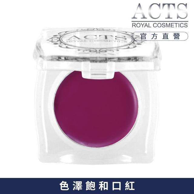 【ACTS 維詩彩妝】高彩潤色唇彩 時尚紫M113