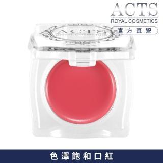 【ACTS 維詩彩妝】高彩潤色唇彩 玫瑰紅M212