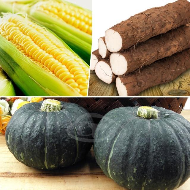 【鮮採家】小資家庭綜合蔬果箱A組(山藥+栗子南瓜+黃玉米)