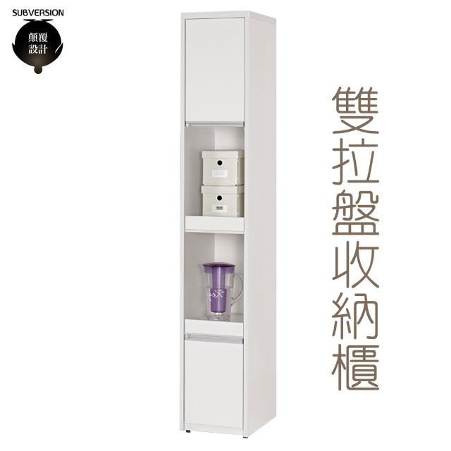 【顛覆設計】琳洛卡1尺雙拉盤餐櫃/電器櫃