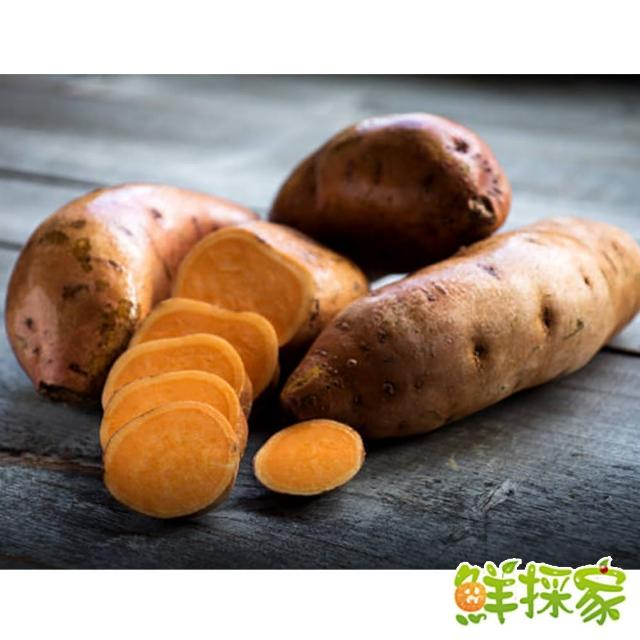 【鮮採家】台灣香甜綿密地瓜番薯3台斤1箱