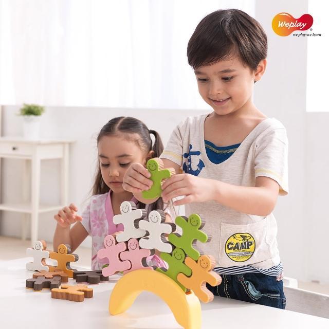 【Weplay】甜心派對