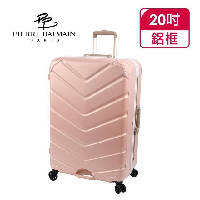 【PB 皮爾帕門】20吋輕量護角寬版鋁框對鎖行李箱(100%PC+日本輪系列)