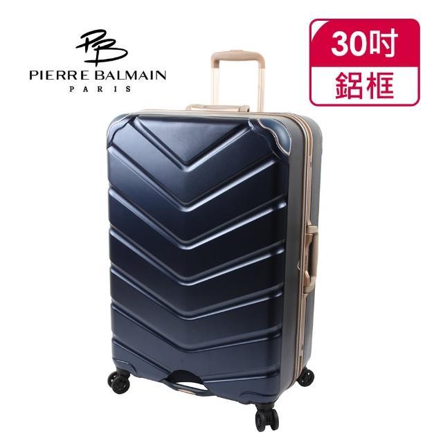 【PB 皮爾帕門】30吋輕量護角寬版鋁框對鎖行李箱(100%PC+日本輪系列)