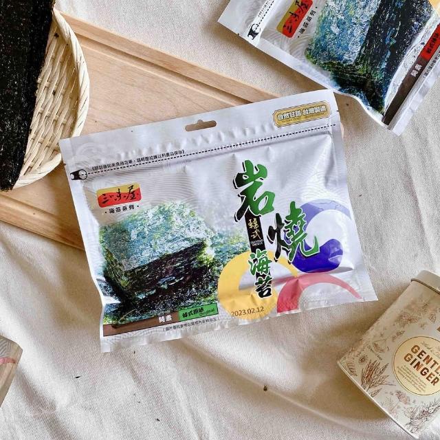 【三味屋】岩燒海苔(原味32g)
