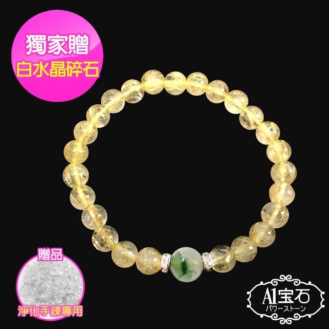 【A1寶石】開運綠幽靈鈦晶晶鑽圓珠手鍊手環-天然能量招財旺事業貴人運(贈白水晶)