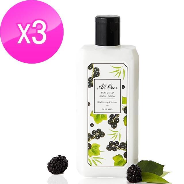 【MISSHA】身體香氛乳液-黑莓 330mlx3入(身體乳 乳液 香氛 平價版 Jo Malone)