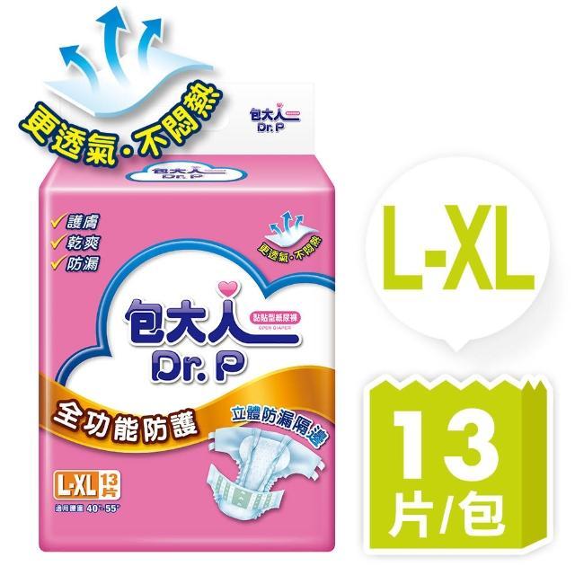 【包大人】成褲全功能防護 (L-XL 13片)