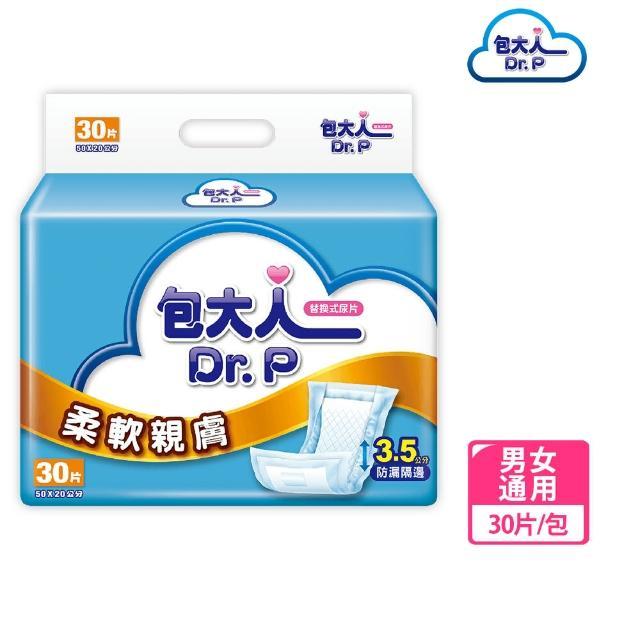 包大人尿片柔軟親膚50x20cm(30片)