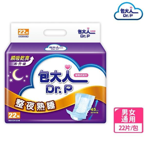包大人尿片整夜熟睡24x50cm(22片)