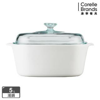 【美國康寧 Corningware】5L純白方型康寧鍋
