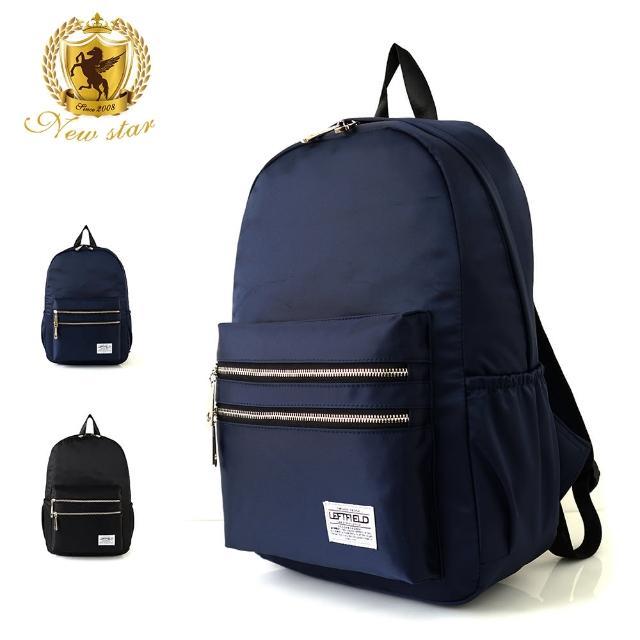 【NEW STAR】日系簡約防水撞色拉鍊口袋後背包包 BK242(後背包)