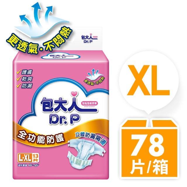 箱購-【包大人】成褲全功能防護(L-XL 13片x6包)