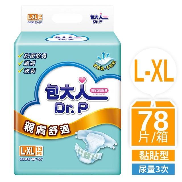 箱購-【包大人】成褲親膚舒適(L-XL 13片x6包)