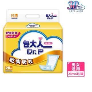 【包大人】替換式尿片-乾爽吸收 24x50cm(28片x6包/箱購)