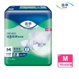 【添寧】長效型-透氣防漏 黏貼型成人尿布/紙尿褲 M(10片X6/箱購)