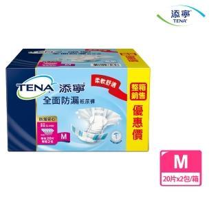 箱購-添寧全面防漏紙尿褲M(20片x2包/箱)