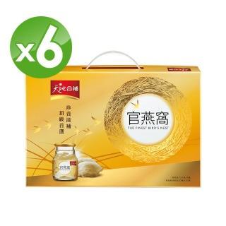 【天地合補】官燕窩禮盒70g*6入(內含贈品葡萄糖胺飲2瓶)x6盒
