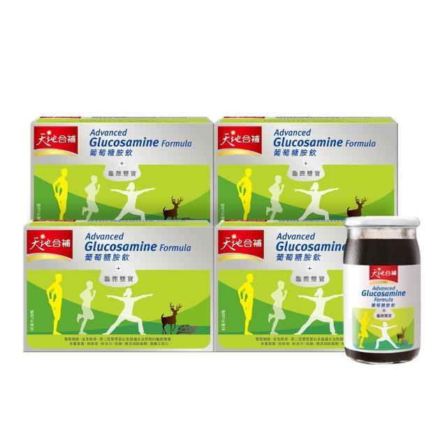【天地合補】高單位葡萄糖胺飲禮盒60ml*30入x4盒