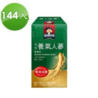 【桂格】無糖養氣人蔘60ml*36入x4箱