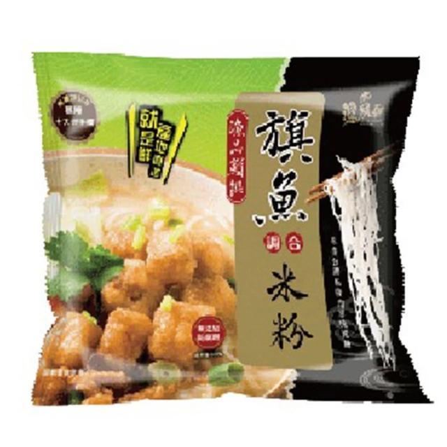 【漁品軒】海鮮米粉-旗魚(200g/包)