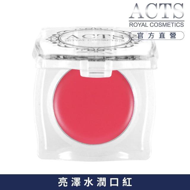 【ACTS 維詩彩妝】水漾唇彩L105