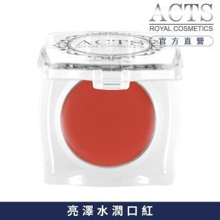 【ACTS 維詩彩妝】水漾唇彩L117