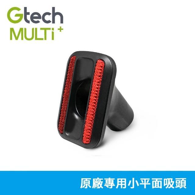【英國 Gtech 小綠】Multi 原廠專用小平面吸頭