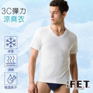 【遠東FET】男款短袖3C彈力涼爽衣(多色任選)