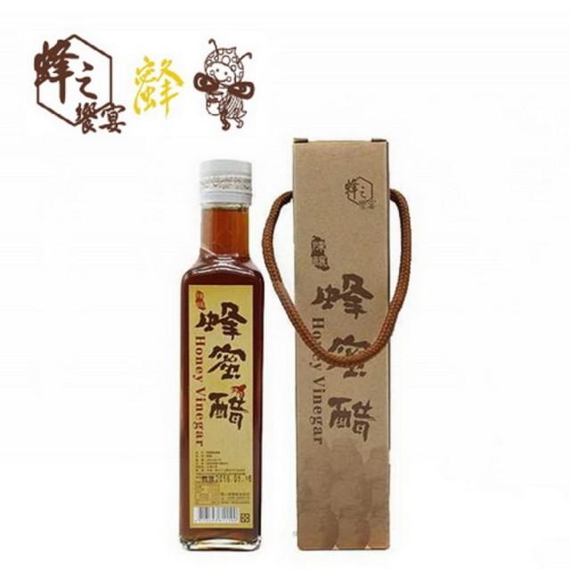 【蜂之饗宴】陳釀蜂蜜醋 台灣(260ml)