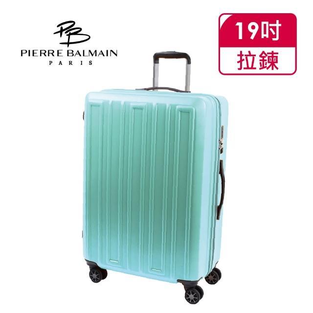 【PB皮爾帕門】19吋專利雙層防盜齒拉鍊靜音飛機輪行李箱(100%高韌性PC系列)