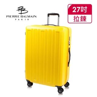 【PB皮爾帕門】27吋專利雙層防盜齒拉鍊靜音飛機輪行李箱(100%高韌性PC系列)