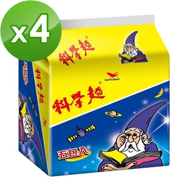 【統一】科學麵5入x4袋(香脆無法擋)