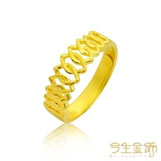 【今生金飾】亮眼 女戒(純黃金戒指)