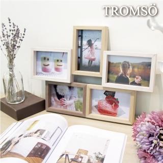 【TROMSO】德卡實木皮立體積木5入相框組(組合相框5框組)