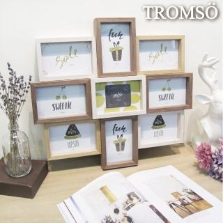 【TROMSO】德卡實木皮立體積木9入相框組(組合相框9框組)