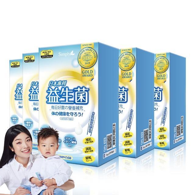 【Simply】日本专利益生菌30包(5盒)