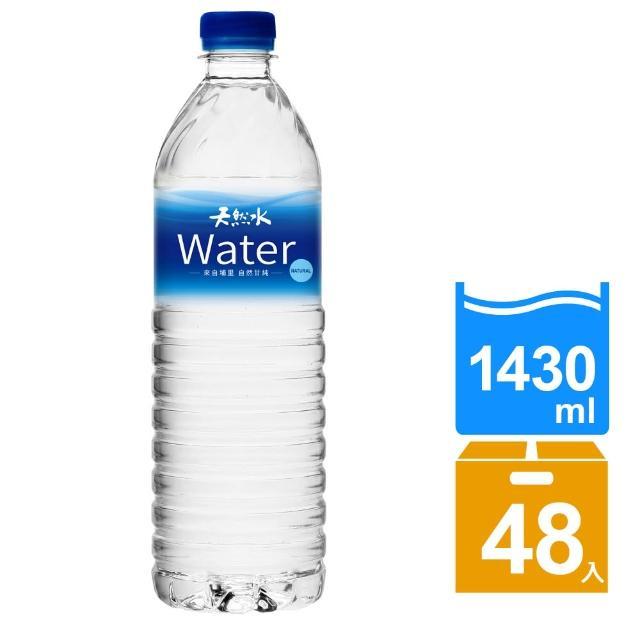 【味全】天然水 1430mlx4箱(共48入)