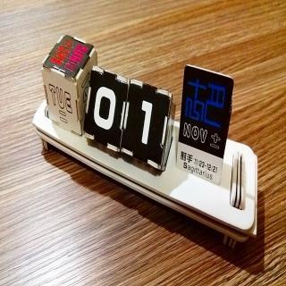 【Jo醬紙玩-】DIY紙萬年曆(DIY 萬年曆 自己組合 最佳禮品)