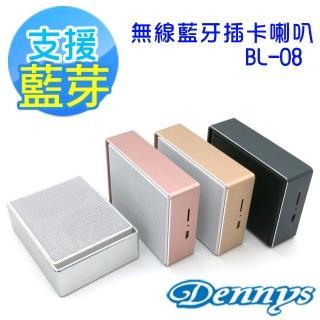 【Dennys】無線藍牙插卡喇叭(BL-08)