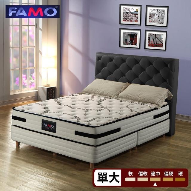 【法國FAMO】TENCEL天絲棉 獨立筒床墊-單人3.5尺(麵包床)