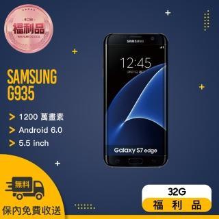 【SAMSUNG 福利品】GALAXY S7 EDGE G935 智慧型手機(32G)