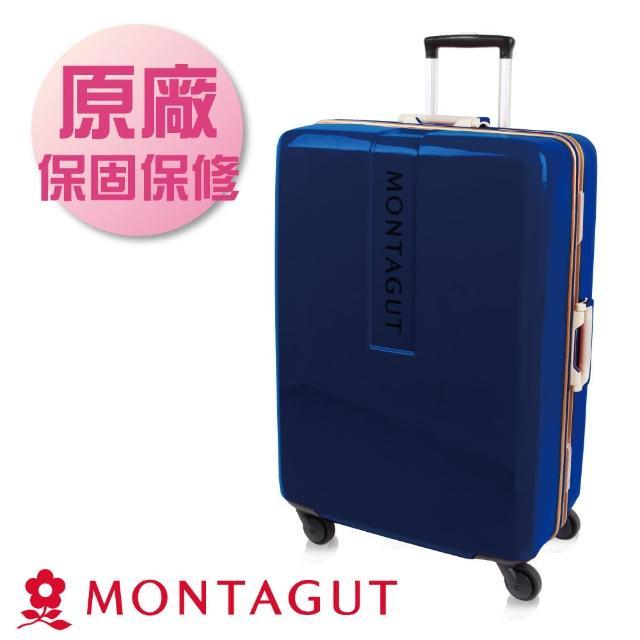 【MONTAGUT夢特嬌】30吋超輕量鏡面日本輪鋁鎂框鏡面行李箱(耐衝擊ABS+立體防刮PC)