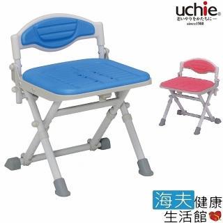 海夫健康生活館 Uchie 日本進口 新型 洗好樂 洗澡椅 (無扶手)